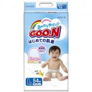 Подгузники Goon 9-14 кг