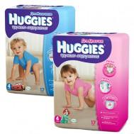 Трусики - подгузники Huggies 9-14 кг, 17 шт, упаковки