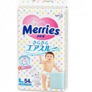 Подгузники Merries 9-14 кг (L), 54 шт