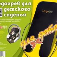 TK-podstilka-2