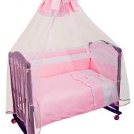 gnomik-710-pink