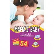 Mamas baby XXL 54